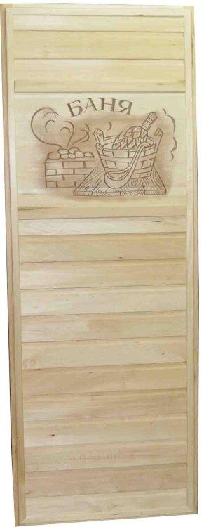 """Дверь ДРБ-3 """"Баня"""""""